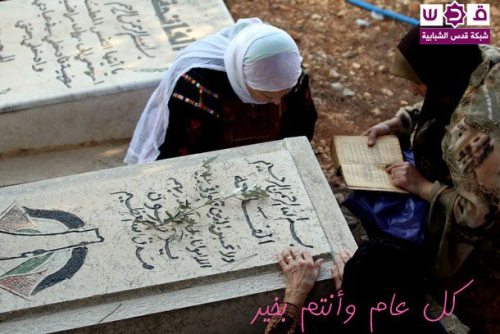 visiting the martyrs graves is one of the Palestinian traditions of Eid(here for more)