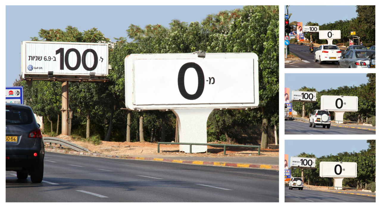 From 0 to 100 km/h in 6.9 seconds Advertising Agency: Grey, IsraelExecutive Creative Director: Tal RivenCreative Director: Moti RubinsteinArt Directors: Irena Moravin, Moti RubinsteinCopywriter: Uri MarekAccount Executives: Dani Brande, Marina CherepninMedia: Gilad Kat, Galit Aharonovitch, Adi Yaron