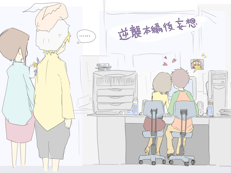 Clube de Fãs ★ Mishiro ★ Mimi & Koushiro Tumblr_lquhqhT2G21r0ecq2o1_1280