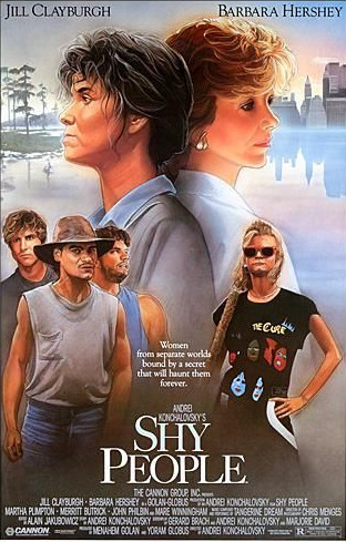 Shy People isn't an easy movie to track down, but watching it will be worth the effort - even on VHS. It has a fascinating history, premiering at Cannes to mixed reviews, but near-universal acclaim for its lead performances by Barbara Hershey and Jill Clayburgh. Despite Hershey's win for Best Actress, however, Shy People was given a limited release with zero fanfare. This is a weird, weird, dark, dark, fish-out-of-water dramedy about a wealthy Manhattanite (Clayburgh) and her daughter (Martha Plimpton) who go to the bayous of Louisiana to visit a long-lost cousin (Hershey) about whom Clayburgh plans to write for Cosmo. With characters who are oblivious to the certifiably insane and unpredictable things happening around them, Shy People seems to exist within the dreams of a backwoods melodrama. Martha Plimpton has a coke problem and falls in love with a distant cousin who's been forced to live in a cage, Barbara Hershey sets a bar on fire and wears fake rotten teeth, and Jill Clayburgh is too concerned with writing her piece for Cosmo to notice that anything is amiss. Find it. Watch it. Weird yourself out.