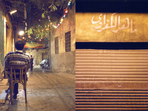 """His name is…""  a man setting in front of his store somewhere in old Cairo,El Hussain area ."