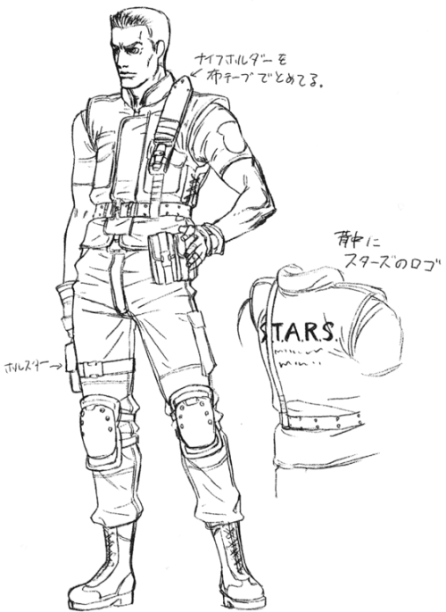 Chris Redfield REmake [Offical Capcom concept art]