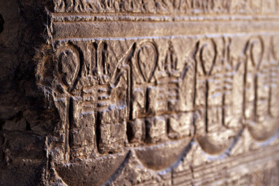 stephanemee:  Dendera Temple on Flickr.