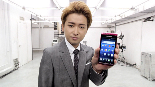 au by KDDI - XPERIA acro IS11S smartphone ''My wallet'' by Arashi