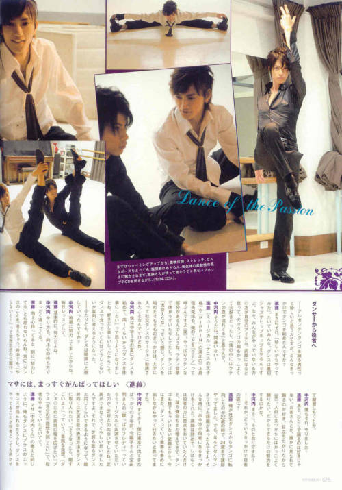 Remember that time Masa and Gaku were in a seriously smouldering m/m seduction romance dance, and also showing off just how limber they were via warm-up exercises for reasons? (And was there ever fic about it?)