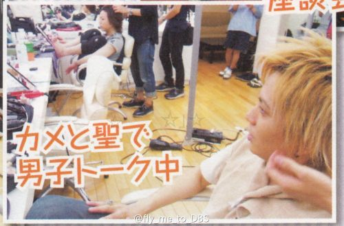 "salapao:  POTATO 2011.10 :: Kame & Koki ☆ "" Kame is a little boy ><  KOKAMEEE!! :D"