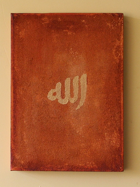 thearabesque:  aae 52 Allah maghribi natural stone bg 10x14 by jamilarts on Flickr.