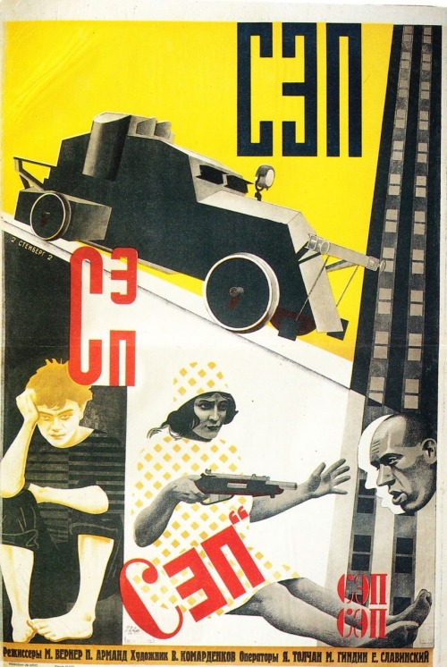 Poster for Mikhail Verner and Pavel Armand's C3N (SEP).By Vladimir and Georgii Stenberg (1929).