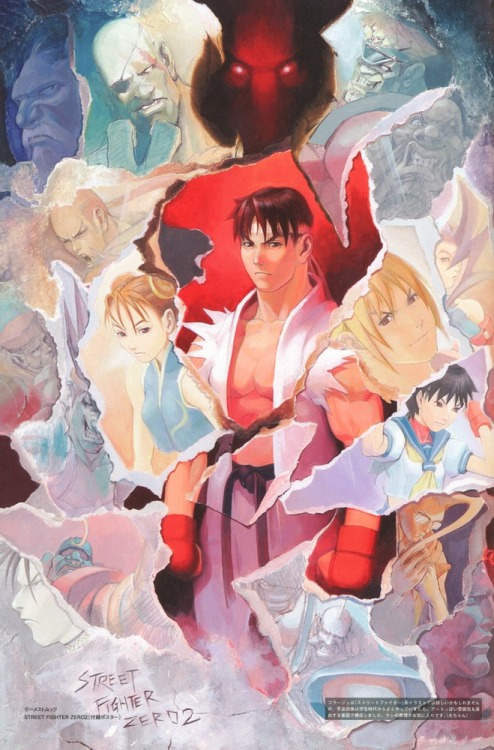 the-judge:  Street Fighter Alpha 2 Artbooks