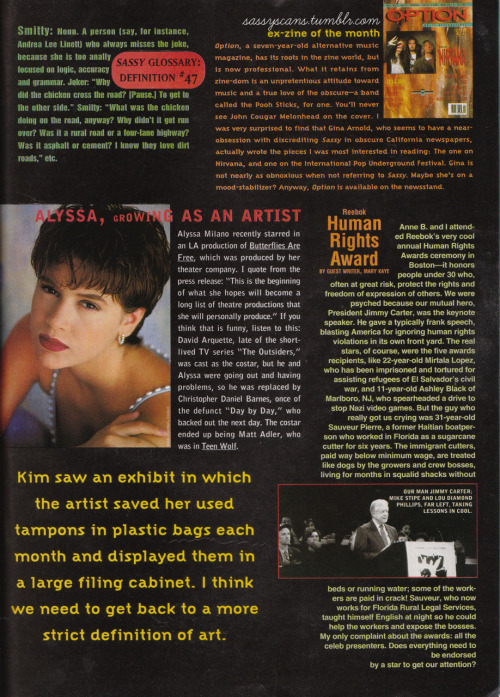 More from the March 1992 issue.