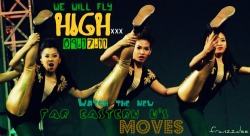 Get ready to watch the moves of the new Far Eastern University Cheering Squad on 09.17.11 at Smart Araneta Coliseum.