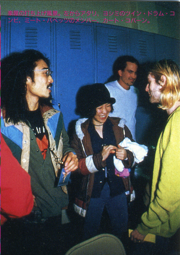 nirvananews:  Kurt Cobain with 'The Boredoms', 1993.