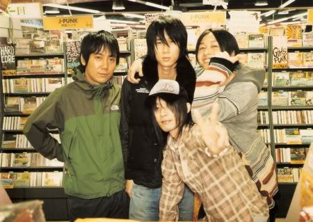 orokanadreamer:  Tower Records advertisementBUMP OF CHICKEN