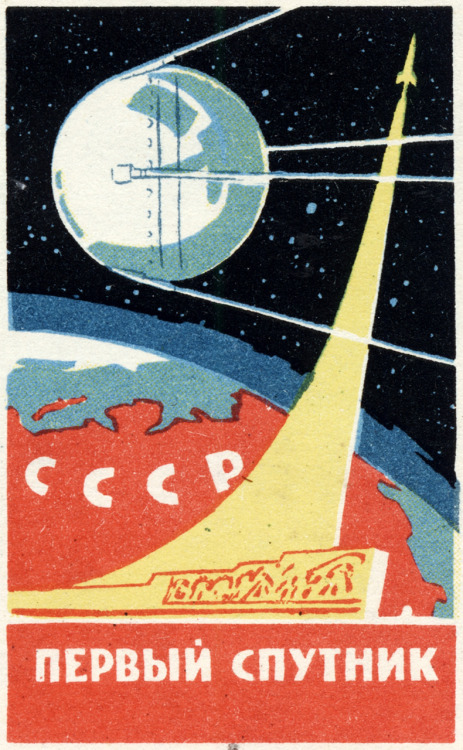scanzen:  The early years of the soviet space program on matchbox 7/16: The first artificial satellite. Soviet matchbox cover, c1970. to be continued..