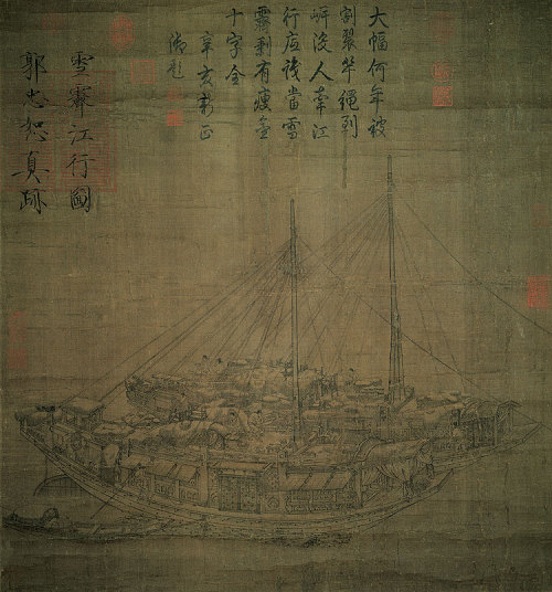 mediumaevum:   Traveling on the River in Snow An early Song Dynasty (960–1279) painting on silk of two Chinese cargo ships accompanied by a smaller boat, by Guo Zhongshu (c.910–977 AD); notice the large stern-mounted rudder on the ship shown in the foreground.  The text in the upper left was written by Song Huizong, the 8th emperor of the Song Dynasty.