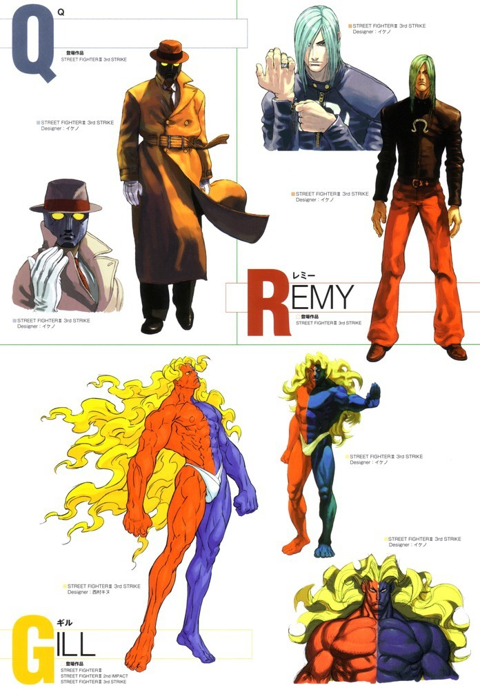 Q / Remy / Gill Street Fighter 3  Third Strike Artbooks