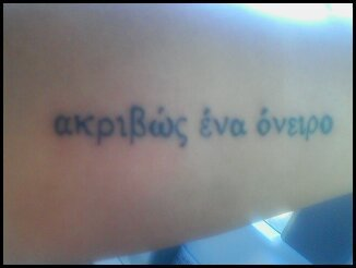 My tat: 'Just A Dream' in Greek.