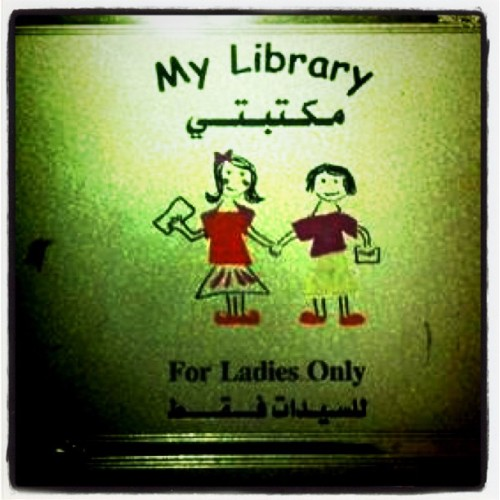 Saudi has no public libraries- created for women by women (Taken with instagram)