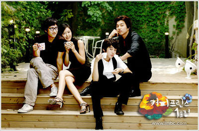 I'm Watching.. I miss Eun Chan and Han Kyul <3
