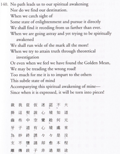 crashinglybeautiful:  Ryōkan (1758-1831), from The Zen Fool Ryōkan translated by Misao Kodama & Hikosaku Yanagishima. Great! Thank you, sharanam.