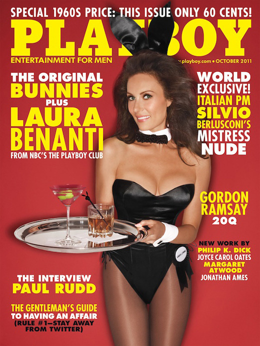 carlovely:  the october 2011 issue of playboy will sell for the same cost as the magazine did during the 1960s…60 cents.  what if i'm actually buying it for the stories…