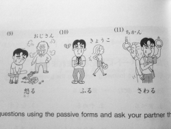 "japanlove:  something my friend showed me in our japanese textbook. omg poor takeshi D:  In #11 ""chikan"" means ""molester/pervert"" hahaI LOVE MY GENKI TEXTBOOK"