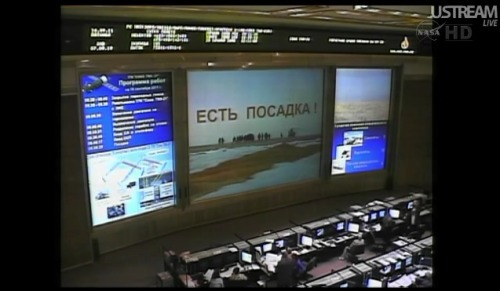 fyeahcosmonauts:  Soyuz TMA-21 has landed back on earth!