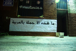 """This is Just a Phrase in Arabic"" Wheatpaste - LA vs WAR 2011 on Flickr.Via Flickr: I like the negative white space under this piece a lot. ————————————————————— Daily Graffiti Photos and Street Art Culture… www.EndlessCanvas.com Follow us… Facebook, Tumblr, YouTube, Twitter"