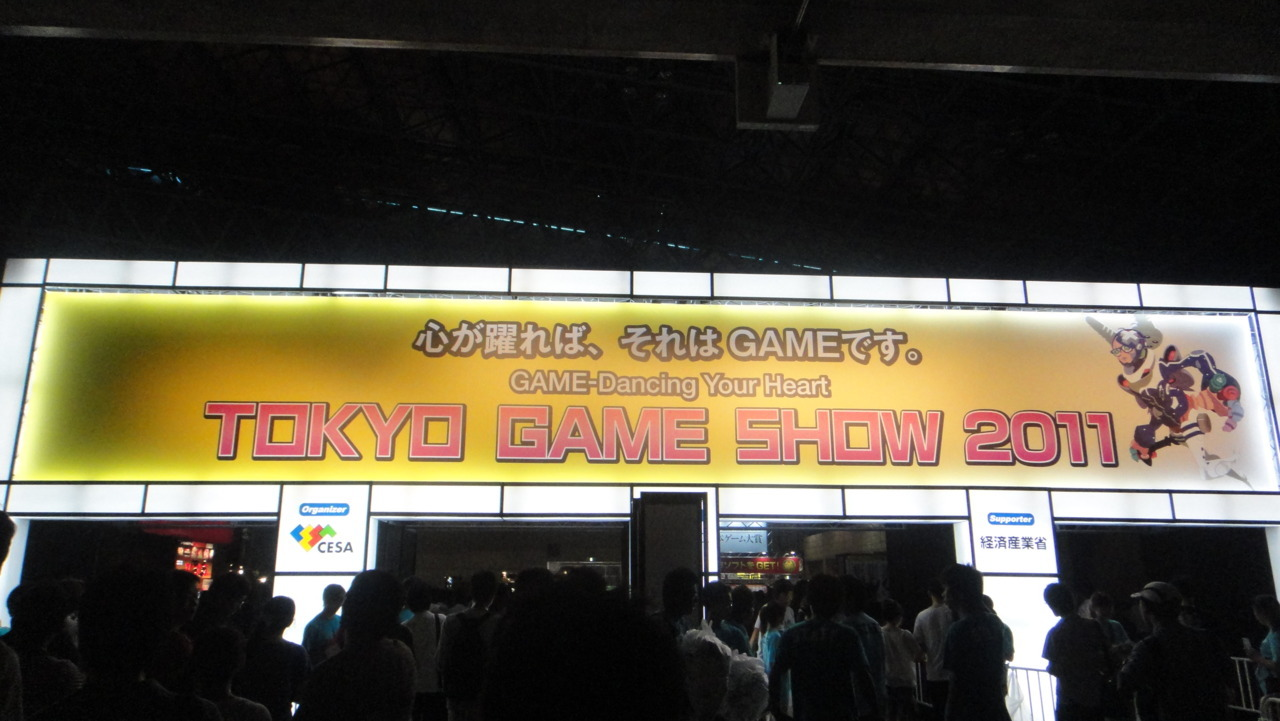 Visited the Tokyo Game Show and played in the electric town of Akihabara Today was a gaming day. After our usual breakfast we headed out for the Makuhari Messe, sporting the new Gamer's Hive T-shirts,  for the Tokyo Game Show 2011. I cannot begin to tell you the amount of people that were at that convention center. It was packed from Hall 1 to Hall 9. It was great seeing upcoming games, but also heartbreaking knowing that these games will take about over a year until we actually see them in the states. Sony showed off the PSVITA however, they wanted to keep it a secret and they didn't allow pictures nor cameras to their area. I was able to sneak in a few pics here and there of the outside of the booth, but once they saw me taking pics they proceeded to shoo me away. :P At least I kept all my pics… We had a quick lunch at the convention center and then we moved on to the town of Akihabara (otherwise known as Eelctric town, or the otaku town) and proceeded to play video games at Super Potato's Arcade. After playing a few fighting games and a couple of oldies but goodies, we shopped around a couple of stores and finally headed back for dinner. Tokyo Game Show is sure an adventure, but it has way too many people. We'll see how it goes tomorrow when we go back to the TGS. :P
