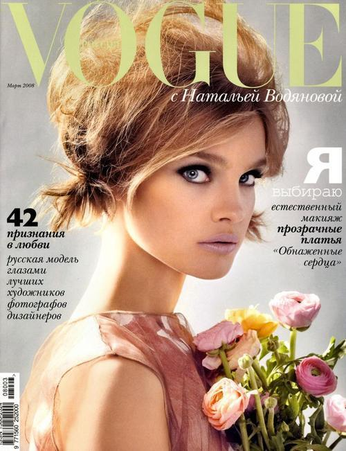 lucifershole:  Natalia Vodianova on the cover of Russian Vogue…