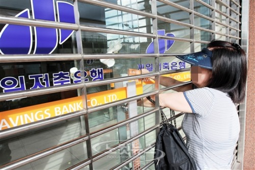 7 more savings banks suspended http://www.koreaherald.com/national/Detail.jsp?newsMLId=20110918000334 I thought the FDIC, SEC, government high heels would take care of me…  ok, so this is what happens when you place your trust in the government.  2 savings banks are being prosecuted in Korea for going belly up due to bad construction loans.  The wrinkle is that these loans were made with pressure from some corrupt officials at the Financial Services Commission, the SEC of Korea (but they have jurisdiction over everything financial). Now other savings banks, which are insured in a similar fashion as the soon-to-be bankrupt FDIC in the US, are going belly up.  So what happens to depositors?  Well, they're waiting… to get access to their own money.  Bigger banks are going to have to bail these banks out, if they can't the Bank of Korea may step in.  Either way it will take a while and if there are more… well, then we have a bank run on the entire banking system of Korea. People! Take responsibility for yourselves.  The government can't do shit when it really matters.