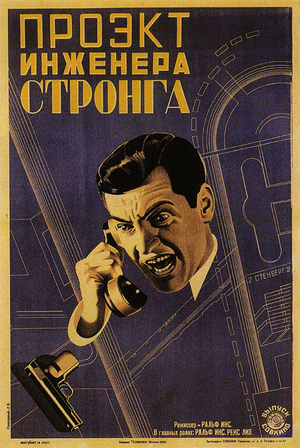 movie posters from the USSR early 20th Century CCCP Paul Malon