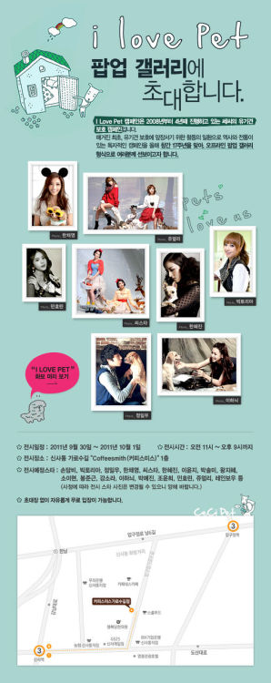 "[INFO] ""I Love Pet"" Charity Event (CeCi Pet)  khuntoriapantip: forsongqian:  Date: 2011.9.30 - 2011.10.01 Time: 11.00 am. - 9.00 pm. Location: Shinsa Dong 'CoffeeSmith'  Stars who attend : Victoria, Son Dum Bi, Jung Il Woo, Han Chae Yong, Sistar, Lee Yun Ji, Park Sol Mi, Hwang Ji Hae, Seo Lee Hyun, Bong Jun Kul, Kang So Ra, Lee Ha Ni, Park Yae Jin, Jo Yoon Hee, Min Hyo Rin, Ju On Ri and Rainbow ————————————————— Source : @ 金钟罩铁布衫_Hsu Trans by Paotoria    -Jillie"