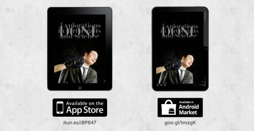 digitalpublishing:  DONE available now for iPad and Android — for free! my graduation project DONE — Explorations in Art, Crafts and Science is now available in the App Store for iPad and Android Market.  View 29 projects I did in during studying Applied Art and Design at FH Düsseldorf, between 2008 and 2011. You can pan through panoramas, cycle through time lapses with your finger, paint on the page and experience many other interactive elements throughout the magazine. All projects can be commented and shared via Facebook, twitter and eMail.  My magazine DONE is 2011 Max Awards Finalist in the category digital publishing. You can vote for it the week after Sept 27. Give me your voice to get a chance to win this award against Martha Stewart Living and Morris Lessmore. Will post details soon. Watch a video or read more: www.donemag.ccBecome a fan on Facebook: facebook.com/DONEmag Download it now for your iPad or Android Tablet for free and let me know what you think — or give it a review in the App Store! Thank you.