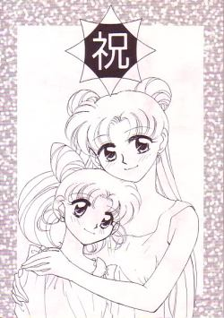 "Usagi and Chibiusa, ""Syuku"" by Bu. Publishing year unknown."
