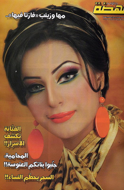 arab makeup and style by kuwaitbutterfly on Flickr.