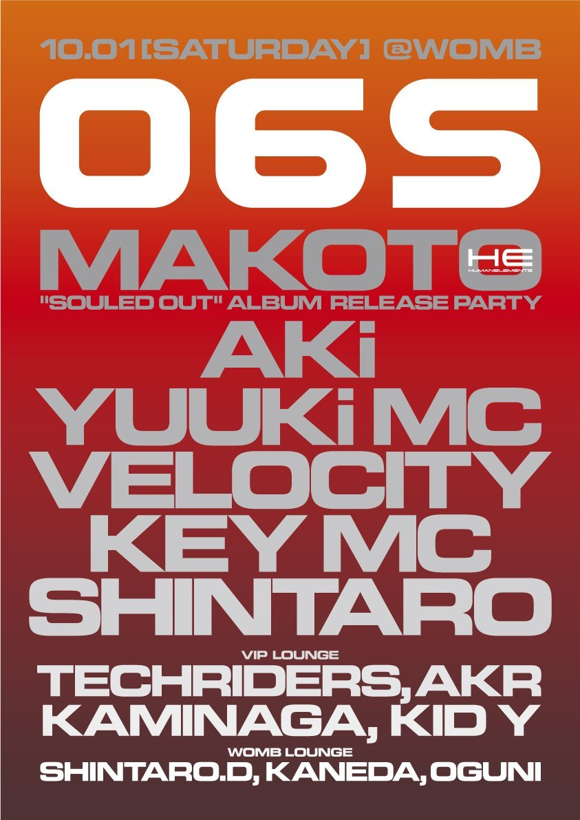 "‎2011-10-01(Sat) 06s feat. Makoto ""Souled Out"" Album Release Party @ Womb"