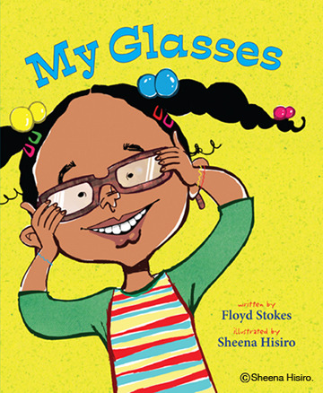 Cover for My Glasses.  Published by ALC, 2011.  Available here.