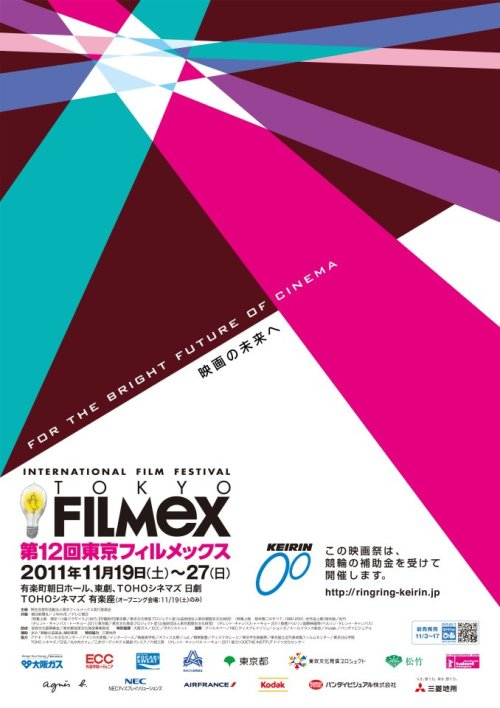 Selected in 1st Tokyo Talent Campus 2011 which collaborated with Tokyo FILMeX 2011.