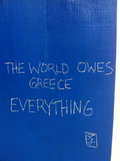 the world owes greece everything Prince & Greene
