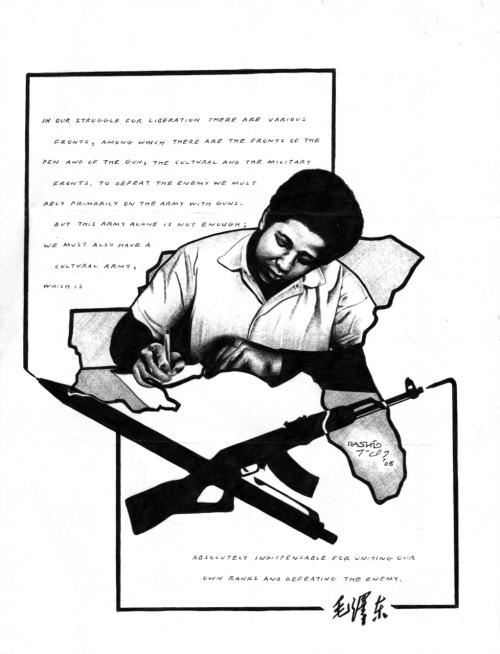 "A drawing of comrade George Jackson by Kevin ""Rashid"" Johnson, Minister of Defense for the New Afrikan Black Panther Party-Prison Chapter. The NABP is a Maoist, communist organization whose ideas are more clearly articulated in Johnson's recent book, Defying the Tomb.  The text in the image says ""In our struggle for liberation there are various fronts, among which there are the fronts of the pen and of the gun, the cultural and the military fronts. To defeat the enemy we must rely primarily on the army with guns. But this army alone is not enough; we must also have a cultural army, which is absolutely indispensable for uniting our own ranks and defeating the enemy."""