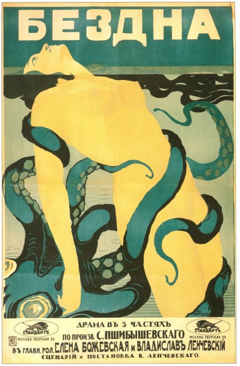 (via Poster for Abyss (Topiel) (1917, Poland) | Wrong Side of the Art)