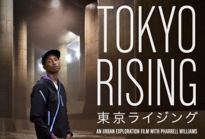 Tokyo Rising by Pharrell Williams  An awesome documentary about the rise of Japan after the 3/11 incident. Watch how the young subculture of Japan is doing what they can to make a change and bring awareness. The creatives of Japan band together in order to make sure their home country thrives. I found this to be very inspirational because Japanese people are so resilient and this clearly is an example of it, they are defining the future of Tokyo on their own terms. Watch it here -design is love