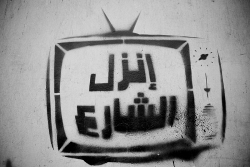 "darling80m:  Graffiti in Mohamed Mahmoud Street (Cairo) urging people to ""take to the streets"" (photo: 3arabawy)"