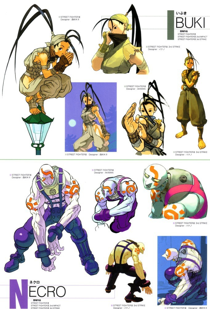 Ibuki / Necro Street Fighter 3 Artbooks