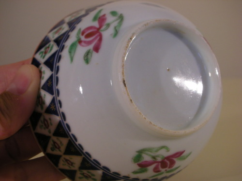 Chinese Export Porcelain Bowl for the Persian Market