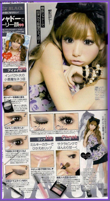 welovegyaru:  Shina Hikari Eye Makeup Tutorial  welovegyaru.tumblr.com www.facebook.com/welovegyaru