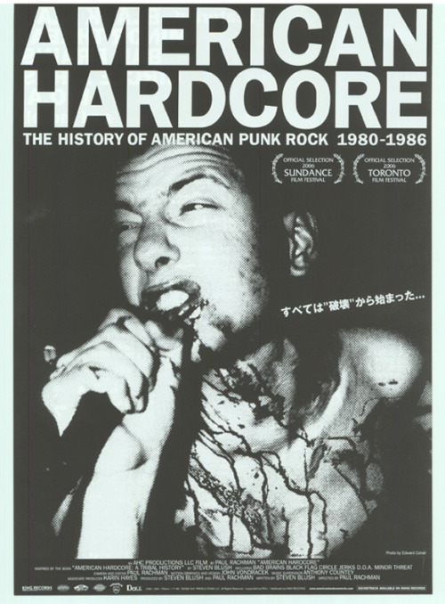 Not related with straight edge, but a vital film for everyone into hardcore music nonetheless!