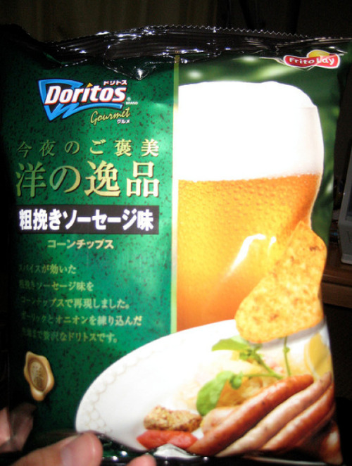These are sausage and beer flavored doritos.  See you guys later.