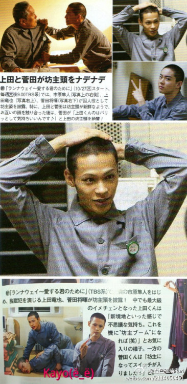 kisuke511:  naricina:  More about Bald!Tatchan =.= XDDD scary~~~ (c) @五色瑠璃Ruri @ sina  asdfghjkl;'lkjhgfsda so hot